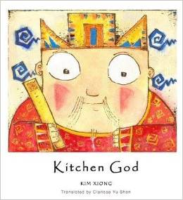 Kitchen God book cover